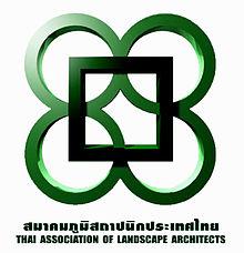 220px-Tala-logo